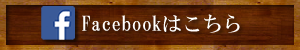 Facebook(Kitchen Coral)
